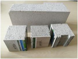 贵州保温墙板-轻质节能墙板-多功能复合墙板