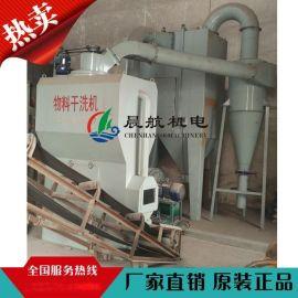 磨料幹洗機-物料清吹機-物料幹洗機生產廠家
