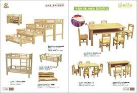 幼兒園設備綜合系列幼兒家具