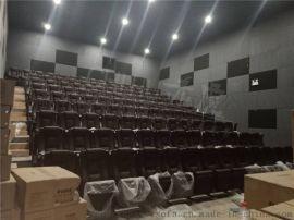 广东赤虎定制礼堂剧院椅 连排影视厅影院椅