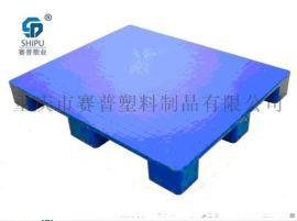 九腳【平板塑膠託盤】 重慶廠家【光面託盤】
