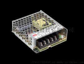 明纬电源LRS系列高性价比机型开关电源