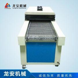 UV隧道炉 UV烘干线 UV油墨固化机