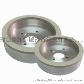销售陶瓷结合剂金刚石砂轮