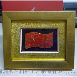 定制徽章相框批发 2cm内空立体加厚框 纪念品币收藏用礼品相框