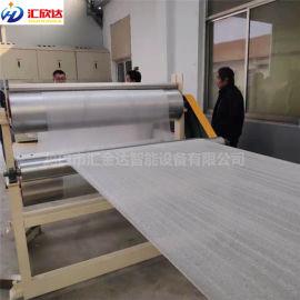 珍珠棉EPE發泡布設備匯欣達105型珍珠棉生產設備
