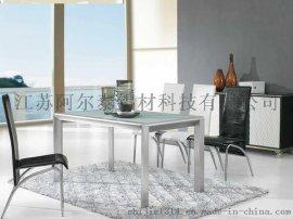 現代時尚簡約鋁合金拉絲餐桌 高檔鋁合金桌椅專業設計