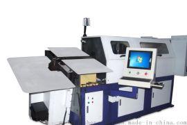 銀豐YF-70-3D線材成型機