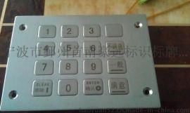 电梯按键激光雕刻,激光印字,激光镭射,激光加工