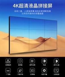 深圳廠家定制無縫液晶拼接牆