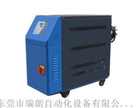 模温机,高温模温机,瑞朗模温机