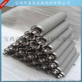 气力输送设备抽真空不锈钢粉末烧结滤芯