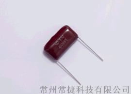 常捷CJE電容,廠家直,點火專用電容