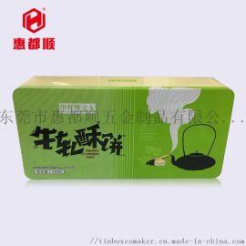 鐵罐廠家定制馬口鐵牛軋酥餅幹盒  禮品鐵罐