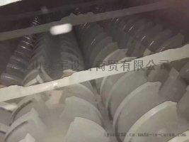 济宁二手60平方浆叶式干燥机出售