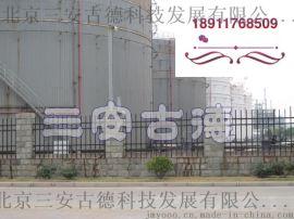 化工廠區周界SA-JG鐳射對射報警器