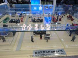 成都+古今奇雕塑+汽車生產流程模型