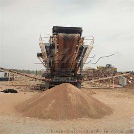 移动石料破碎生产线建筑垃圾破碎站石大型轮胎式碎石机