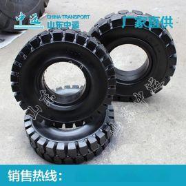 實心叉車輪胎價格實心叉車輪胎