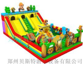 兒童充氣城堡廠家定做戶外大型充氣城堡滑梯