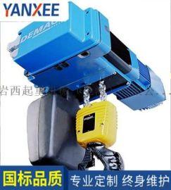 上海總代理德馬格電動葫蘆德馬格0.5t環鏈葫蘆