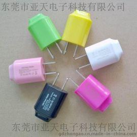 多媒體播放器電源充電器  電子飾品USB適配器   電子飾品充電器