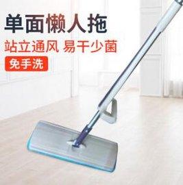 單面自濾型清潔拖把 免手洗雙面平板拖把 360度旋轉懶人好神拖