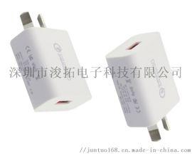 浚拓JTCH007单USB QC快充手机充电器