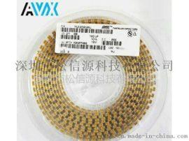 AVX鉭電容器,TPS系列貼片鉭電容
