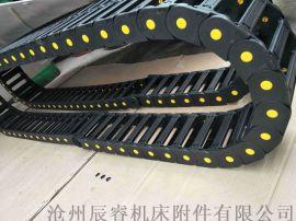 尼龙66桥式塑料拖链 济宁路桥设备塑料拖链