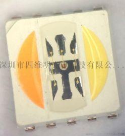 5050RGBWW五合一全彩灯珠