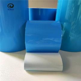 冲型玻纤导热双面胶 LED面板灯条散热 绝缘耐高温