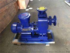 沁泉 25ZWL8-15臥式自吸排污水泵