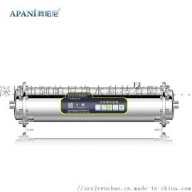 阿帕尼APANI-1000KT
