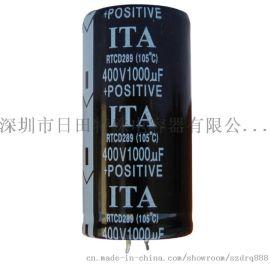 日田特殊電容公司-鋁電解電容-螺栓電容器-焊針式電容