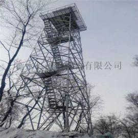 專業瞭望塔各種型號邊防瞭望塔、溼地觀測塔 瞭望鐵塔