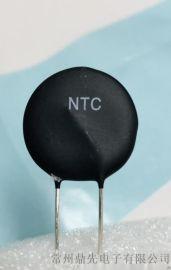 過流保護NTC熱敏電阻0.7D25