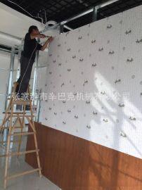 PVC结皮发泡板挤出生产线 PVC木塑墙板生产线 厂家直销
