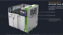 ExOne 3D打印機中國區代理商