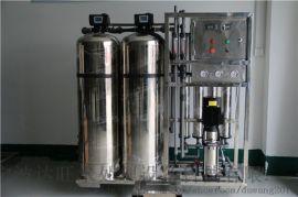 原水处理 反渗透纯水机设备 电子镜头清洗纯水