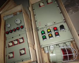 BXMD聲光報 器防爆配電箱