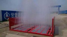 新疆圣安洁建筑工地洗车机