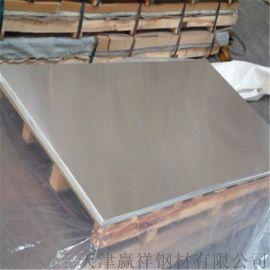 厂家加工铝板 耐腐 高质耐腐合金铝板 可发图定制