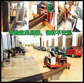 青海海南工字钢弯拱机_WGJ250工字钢弯拱机