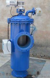 全自動清洗過濾器,全自動機械過濾器,全自動旁流式過濾器,全自動自清過濾器,壓力式全自動過濾器,全自動反射過濾器