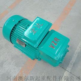 现货供应  YZR起重电机  三项异步绕线电机