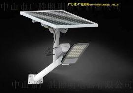 家用太陽能路燈GWD-YTD30W