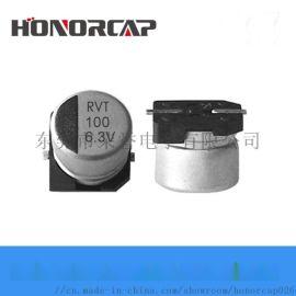 荣誉电子直销105℃RVT系列电解电容