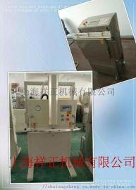 蘇州塑料顆粒真空包裝機廠家,無錫鋁箔袋真空封口機