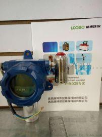 青島路博LB-BD單路報警控制器 檢測可燃或各種有毒氣體